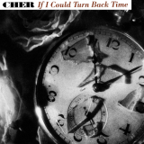 Cher-Sing02IfICouldturnBackTime