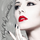 Cheryl-Sing03Parachute