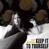 KaceyMusgraves-Sing04KeepItToYourself
