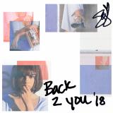 SelenaGomez-Sing20BackToYouAlt